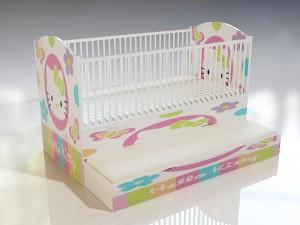 Box Bayi Anak Cantik Putih