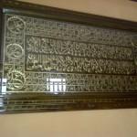 Kaligrafi Ukiran Asmaul Husna