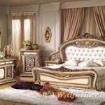 Kamar Tidur Set Klasik Jepara Modern
